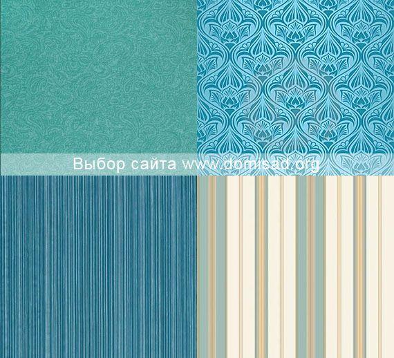Бірюзові шпалери для стін - стильний дизайн інтер`єру бірюзового кольору.