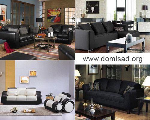 Чорна меблі в білому інтер`єрі, поради та ідеї для дизайну.