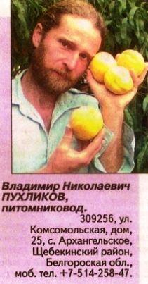 Формування плодового дерева, кращі способи
