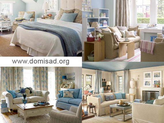 Блакитний і бежевий колір в інтер`єрі, поєднання, ідеї для дизайну.
