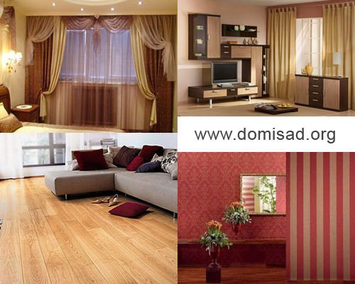 Як швидко і недорого змінити дизайн вітальні кімнати.