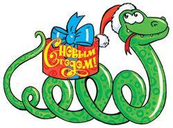 Як цікаво прикрасити новорічну ялинку в рік змії?