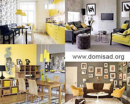 Як правильно поєднувати жовтий і сірий кольори в дизайні інтер`єру?