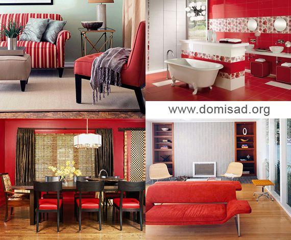 Червона меблі в дизайні інтер`єру кухні, вітальні, ванній, спальні та дитячої.