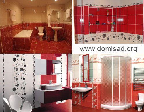 Червона ванна кімната - дизайн інтер`єру ванних в червоному, фото.