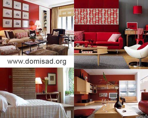 Червоні стіни в дизайні інтер`єру - з якими квітами їх краще поєднувати?