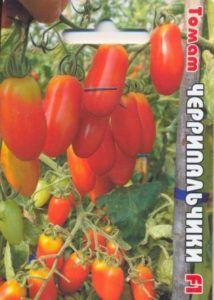 Мініатюрний і солодкий сорт томата «черріпальчікі»: опис і особливості гібрида f1
