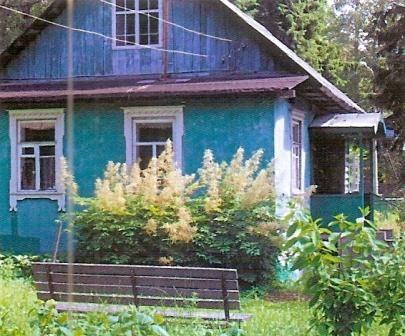Багаторічник арункус - прикраса саду