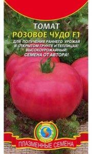Невибагливий сорт томата «рожеве диво f1», рекомендації по догляду, опис і фото