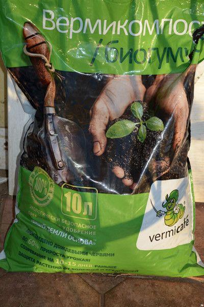 Органічне землеробство. Вермикомпост, вермікофе і вермічай, аерувати компостний чай