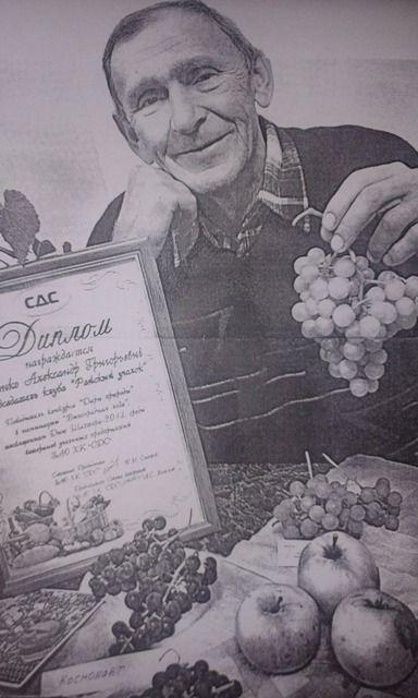 Осінні філософські роздуми садівника олександра руденко з міста пркопьевска