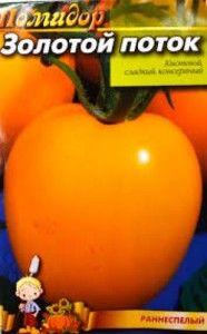 Помідори-диво - опис сорту томату «золотий потік»