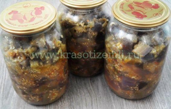 Простий салат з баклажанів без стерилізації