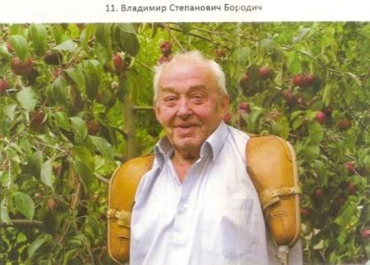 Титани сибірського садівництва, садівники хакасії