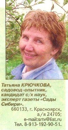 Сад та город олега телепова в таврійському омської області