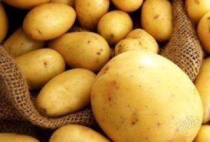 Смачний і гарний сорт картоплі «капризуванні»: опис сорту, характеристика